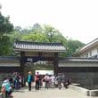 丸亀城についての記事(四国新聞)