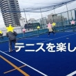 第25回 テニス【国立】&仲間作り交流会【立川】~インドアコートです~12月15日