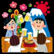 2019 広島新年会 お知らせ・注意事項