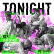 BTS 本日のツイート(2017.11.20)