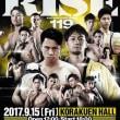 Kick  Rise119。