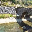 美里町 3月26日の訪問です。