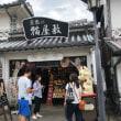 倉敷美観地区に戻ります、おもしろいものいっぱい見つけました!