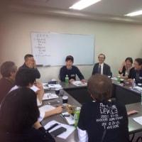 GENSENファシリテーション 【オープン、誠実、主体的な「場」が創作される】