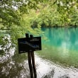 大自然の懐へ@プリトヴィツェ国立公園