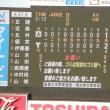 2017年 東都大学野球秋季リーグ東洋大対亜大2回戦 神宮球場