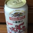 カープ缶 ドドドー!
