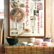 元祖糸島ラーメン 銅鑼 (ドラ) →糸島 平原遺跡でコスモス🌸