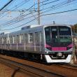 2017年12月17日 東急田園都市線  つくし野  東京メトロ 08-001F