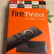 皆さん、今年のクリスマスプレゼントは決まりましたか⁉️我が家は#Amazonの#fire TV stickで決まり‼️