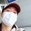 松山に行ってまいりました!