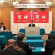 昨日は関西ハイタク労連・協議会、今日は関東ハイタク協議会の、「18春闘職場討議案討論集会」と新春旗開きやった、いい議論が出来た、ありがとう!