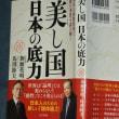 10、11月に読んだ本のまとめ