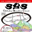 四国ブリーダーズストリート(SBS) 主催者もご来場者も熱い・若い!
