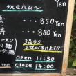 坦々麺と小丼のセット