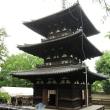 <興福寺> 国宝三重塔の初層内陣を特別公開