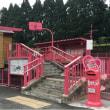 特派員レポート 恋が叶う駅「恋山形駅」