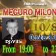 E&A MEGURO MILONGA  10月8日(日曜日)
