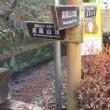 早朝高尾山2017.12月