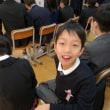 小学部卒業式で泣く(?)