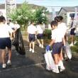 ふるさと村清掃ボランティアをしました。たくさんの生徒が参加してくれました。『・・ボランティアとは・・? 』
