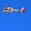 「市町村対抗ジュニア駅伝」を沿道で応援 目の前からドクターヘリが飛び立った