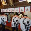 松山青年会議所 愛媛マラソン「ことば溢れる絵馬」 奉納