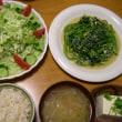 今日は野菜の日!