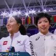 冬季五輪スピードスケート女子初の金メダル♪(2月19日)