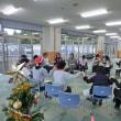 ファミリー・サポート・センターフォローアップ講習会&交流会