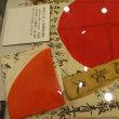 江戸川区平和祈念展示室