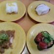 【食べ放題】3度目のかっぱ寿司へ