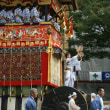 山鉾巡行:後祭り