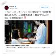 今日のつぶやき彡^・∋(行定監督作品&お亮)