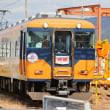 道明寺線を走る特急車両の撮影