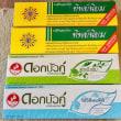 タイBIG-Cmarketで買った石鹸&歯磨き粉( ̄0 ̄)/ オォー!!