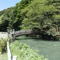 熊本県大津町瀬田  「 妙見橋 」