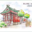 筑波山神社・春日神社