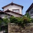 リフォーム 金沢 究極の省エネ住宅にする方法