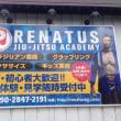 6月30日:新潟市のBJJ道場 レナトゥス柔術アカデミー様にて新潟県内で初めてのハードスタイル・ケトルベル・ワークショップ開催!