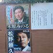 熊本市にて
