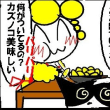 2018年!!NEW━゚+.(@(●´Å`●)@).+゚.━YEAR!!! ( ーoー)o━━☆[[[[Д]]]]ゴーーーン!!