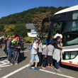日光移動教室 第3日目    岩宿遺跡出発