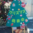 藤田保育園発表会!!・花園エンゼル保育園発表会!!