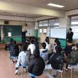 今町小学校 2018