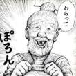 菊花賞2018大穴予想 ◎ユーキャンスマイルが、名手武豊を背に平成最後の菊花賞を制す!!