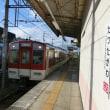 09/14: 駅名標ラリー2017GW近鉄ツアー#19: 東山~竜田川 UP