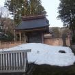 早朝の林泉寺