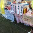 加古川花火大会参戦。クレープじゃないけど。