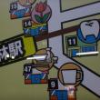 東急世田谷線 若林駅 看板